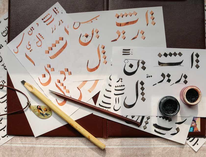 Noms d'entreprise de calligraphie arabe