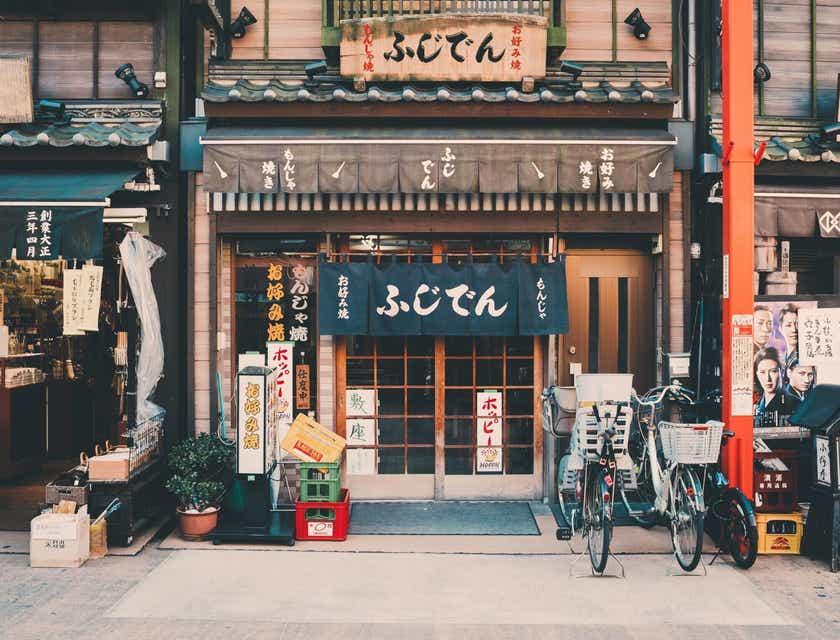 Nombres japoneses para negocios