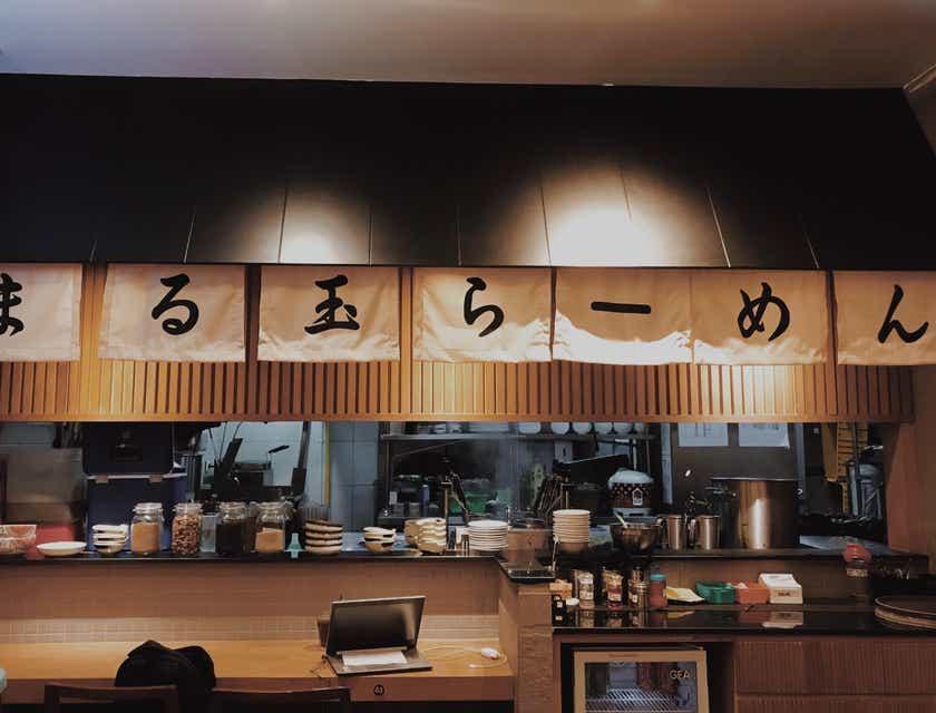 Nombres para restaurantes japoneses